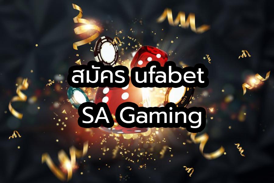 สมัคร ufabet SA Gaming